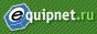 Equipnet.ru авторитетный каталог производителей оборудования