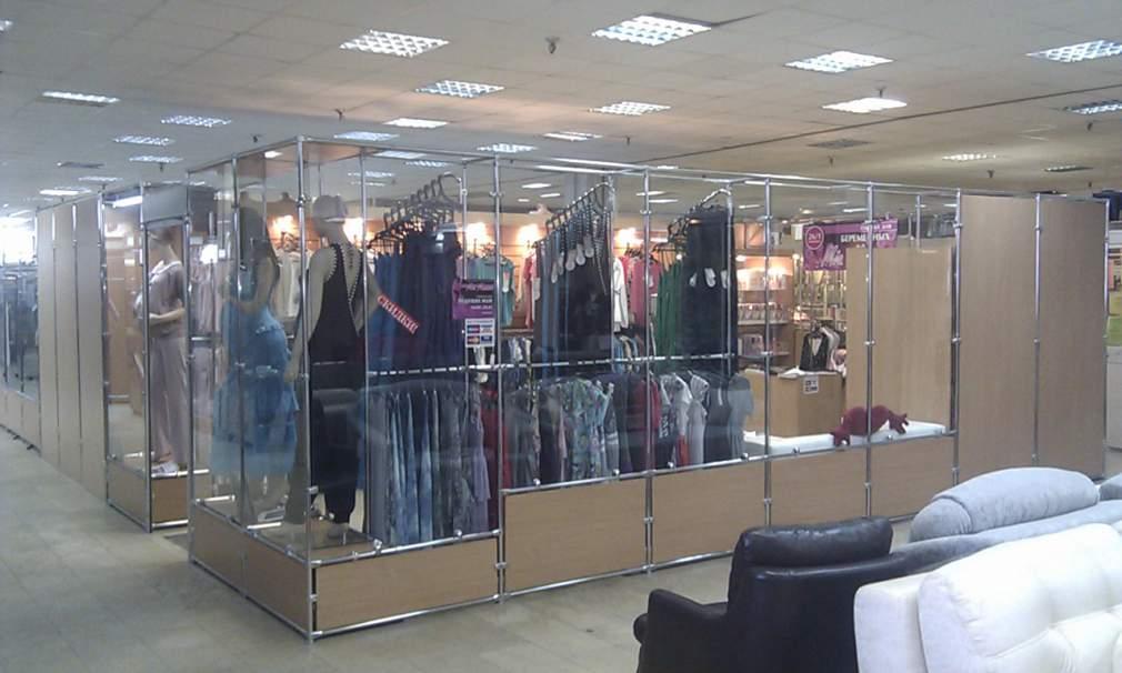 bystyle.ru детская одежда узбекистан