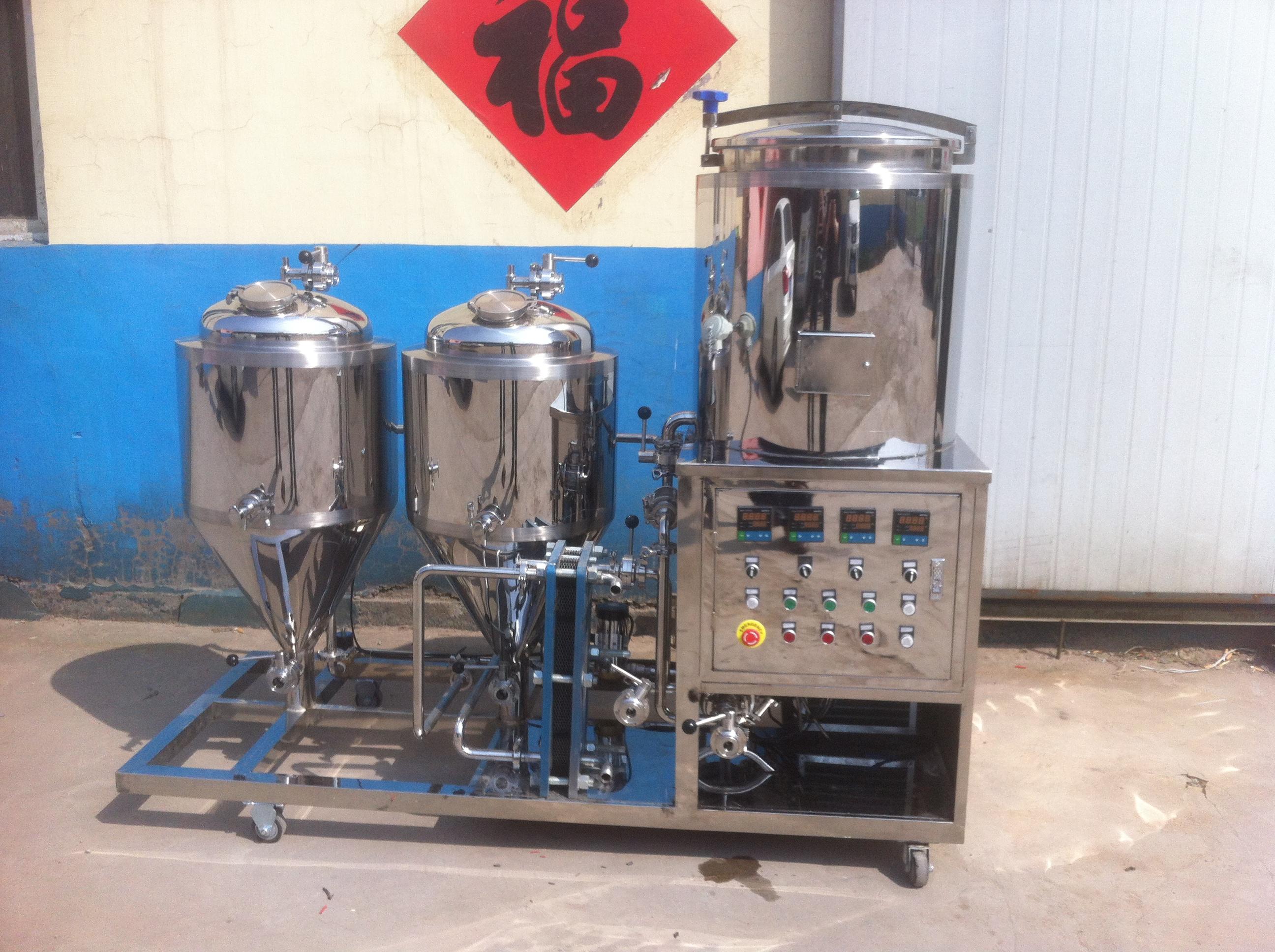 Оборудования для пивоварения купить
