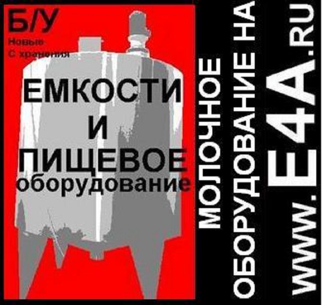 Павел Скоропадский ВОСПОМИНАНИЯ Конец 1917 года по декабрь