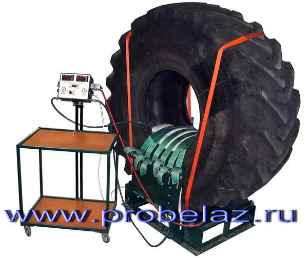 вулканизатор комплекс-3.