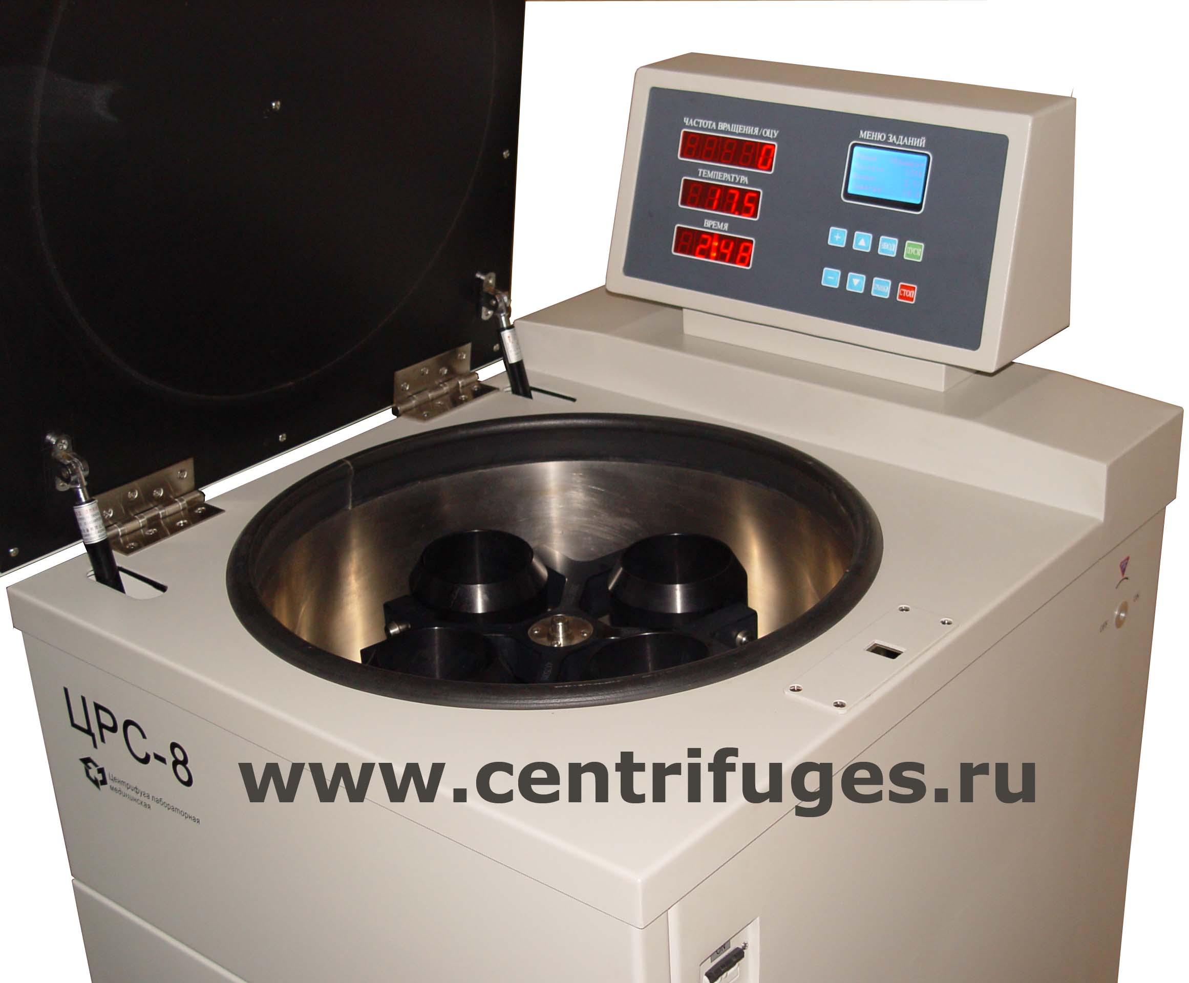 Центрифуга лабораторная медицинская ЦРС-8 рефрижераторная.  Максимально допустимая задаваемая частота вращения...