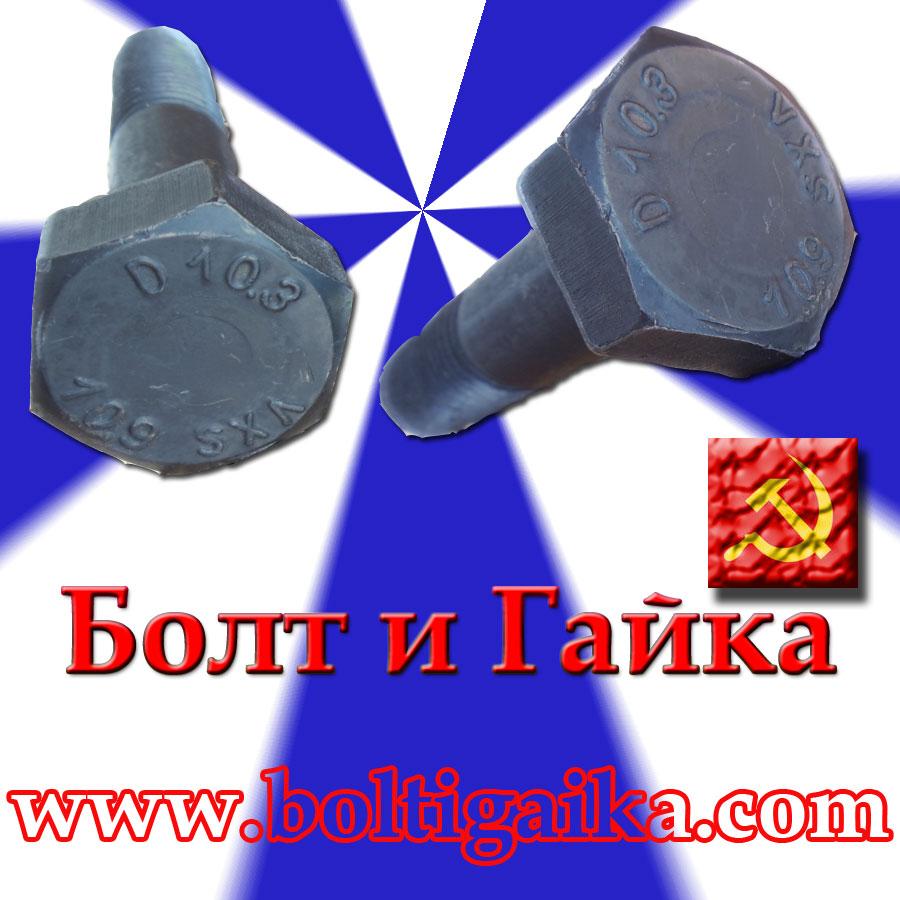Купить крепеж в Москве магазин крепежных изделий с