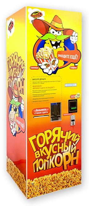 Игровые автоматы играть бесплатно и без регистрации gonzo