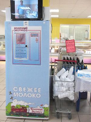 Молочные автоматы (молокомат)