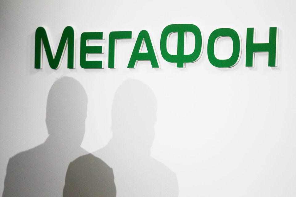 Два представителя Газпромбанка могут войти всовет начальников «Мегафона»