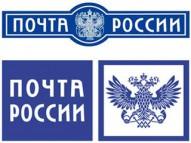 «Почту России» возглавит экс-гендиректор Tele2