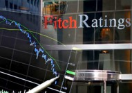 Fitch ����� �������� ������� �� ��������� ������ � ������� ������� � 2016 ����