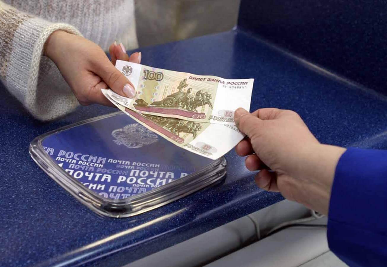 Почта Российской Федерации получила предупреждение ФАС