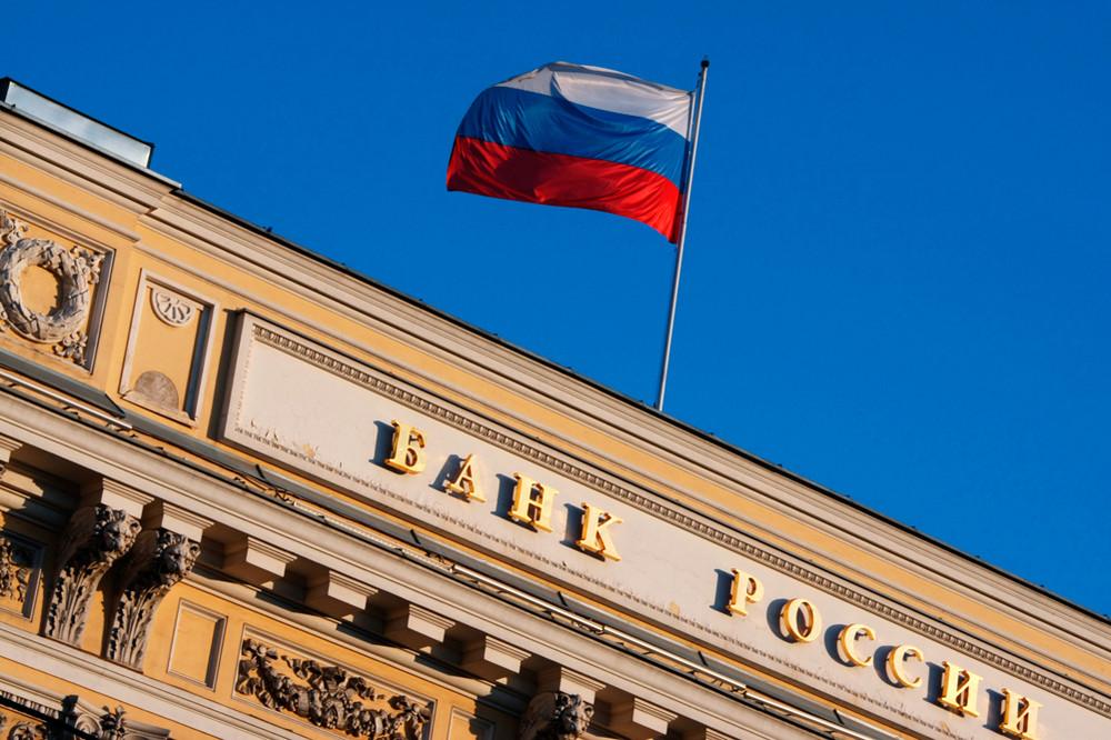 Банк Российской Федерации разработал механизм исключения добросовестных клиентов банков из темных списков