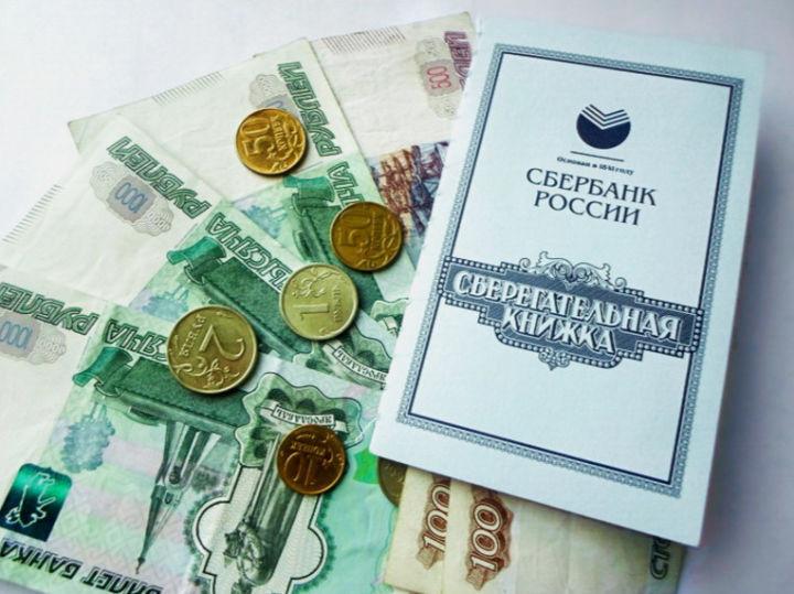 Комитет Государственной думы поддержал проект обизъятии изобращения сберкнижек