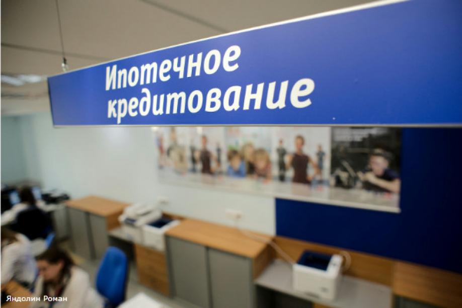 В России зафиксирован рекорд по объёму выдачи ипотечных кредитов