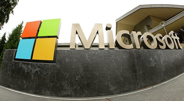 ФАС закрыла антимонопольное дело вотношении Microsoft