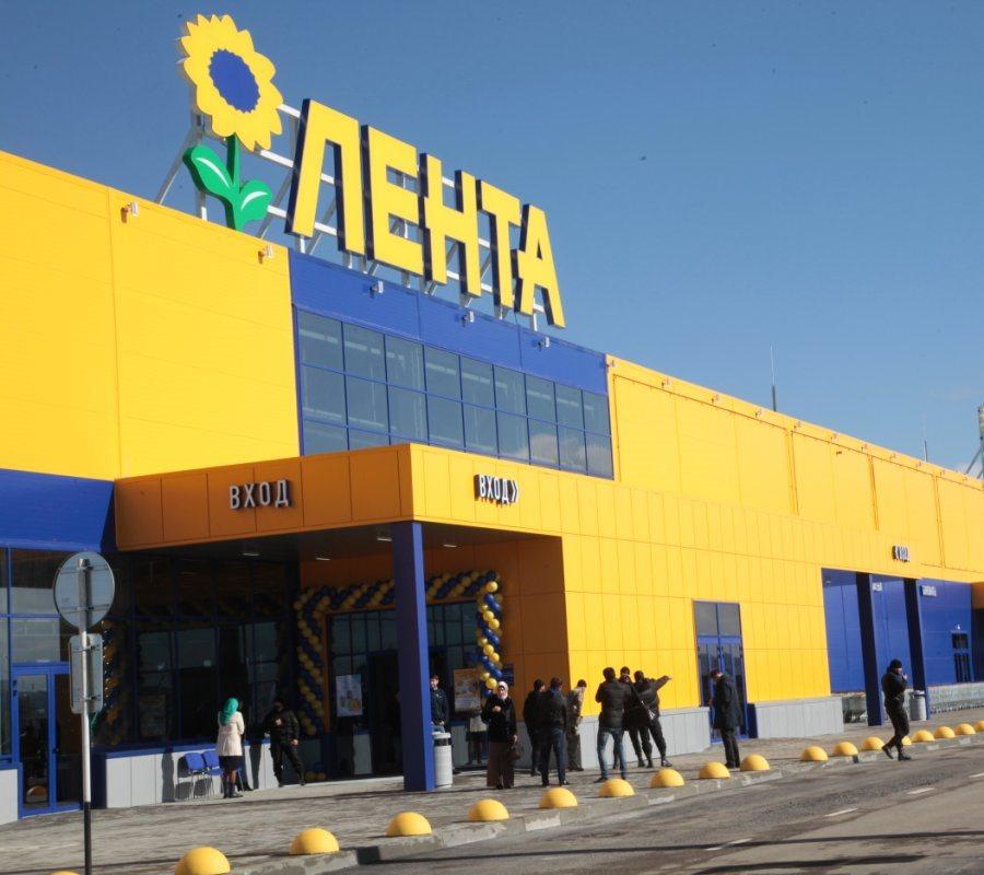 Финская Kesko реализует все продуктовые гипермаркеты в Российской Федерации «Ленте»
