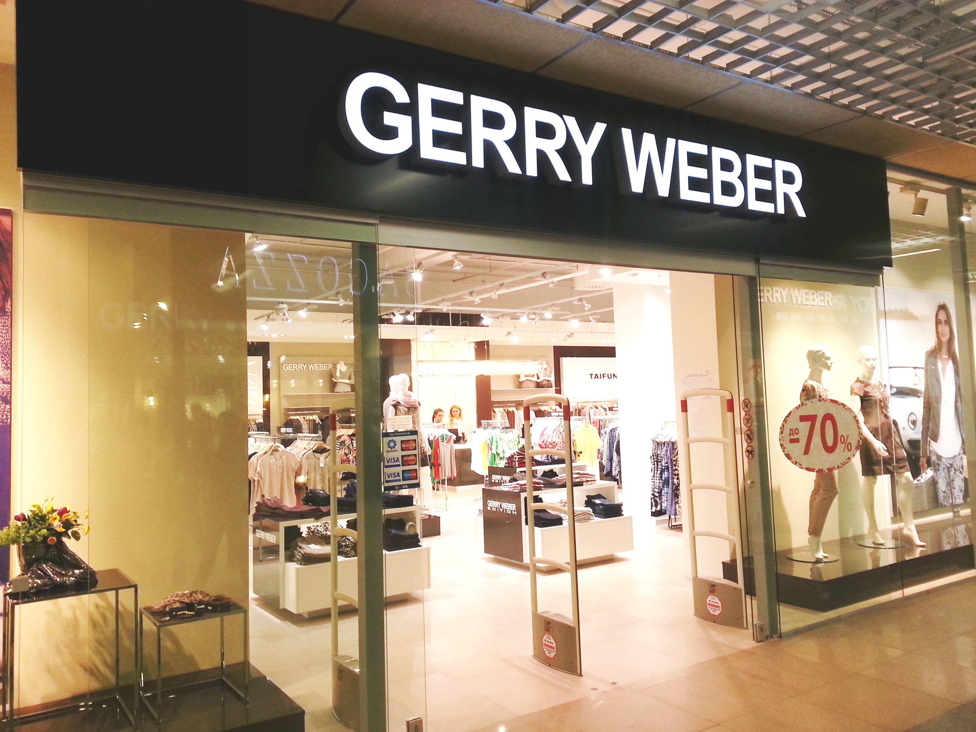 Gerry Weber (Герри Вебер)