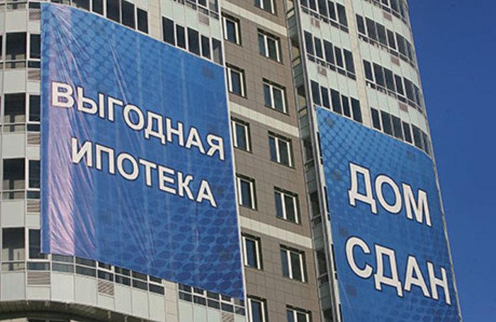«Коммерсант» поведал опланахЦБ ужесточить ипотеку