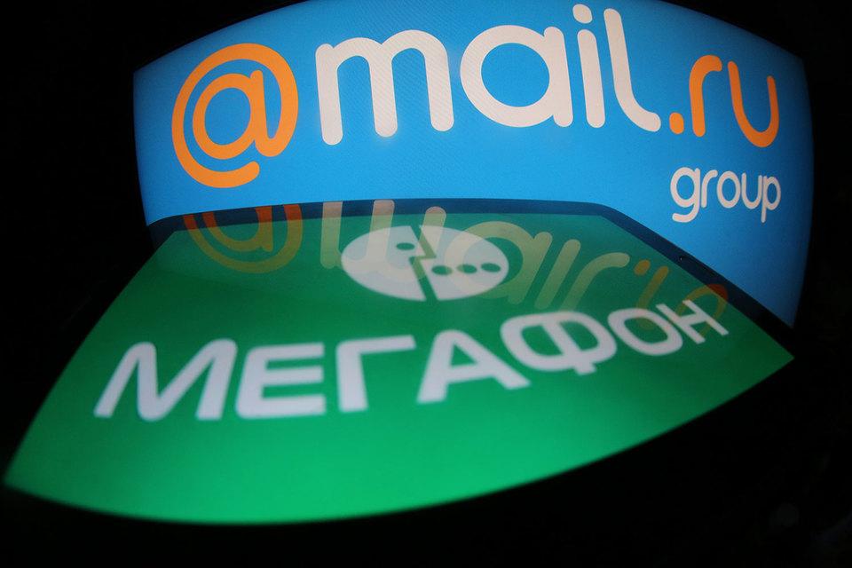 Мегафон навсе 100% расплатился задолю вMail.ru Group