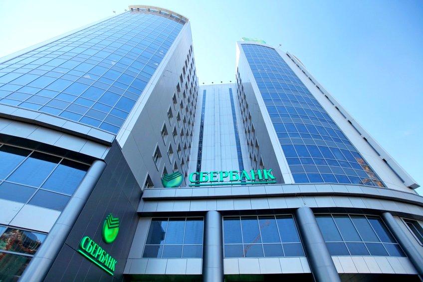 Сберегательный банк понизит комиссии завнутрибанковские переводы