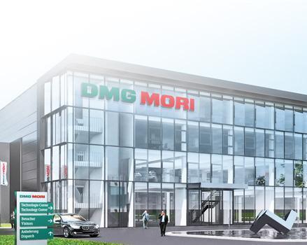 DMG Mori увеличит выпуск станков вУльяновской области