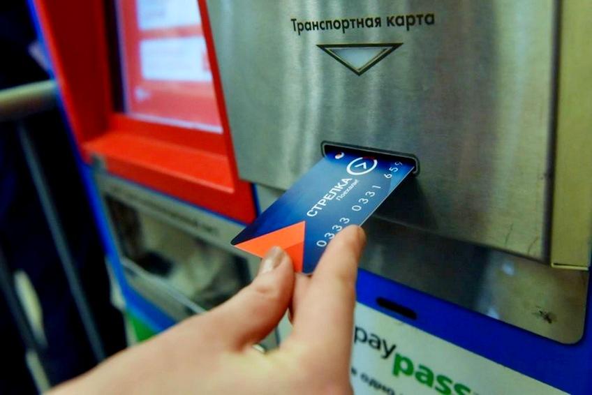В России запретят пополнять половину транспортных карт наличными