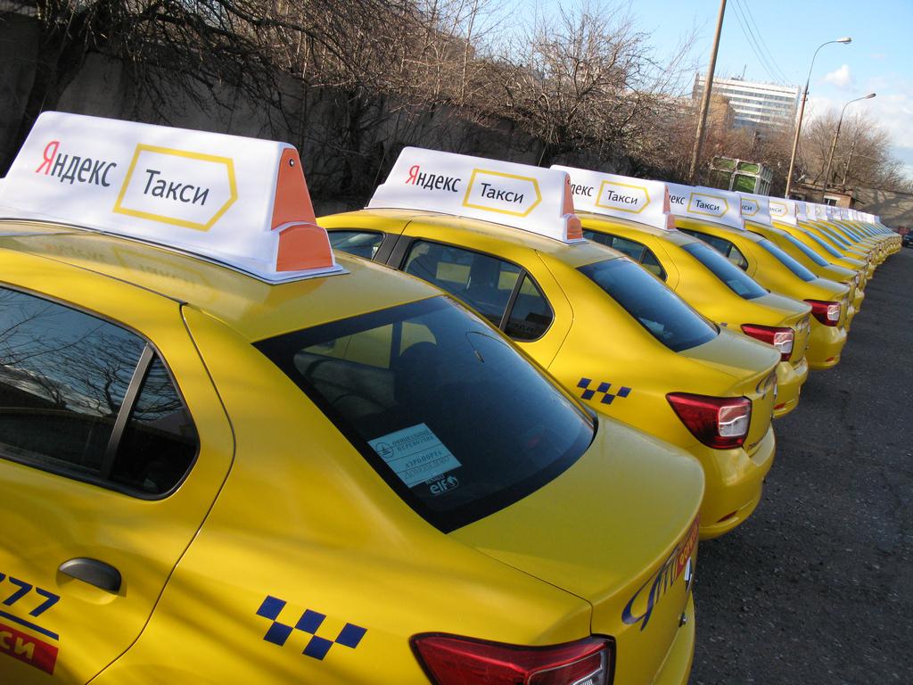 Общая компания «Яндекса» иUber планирует IPO в 2019г