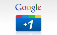 В Google+ появились инструменты для бизнеса