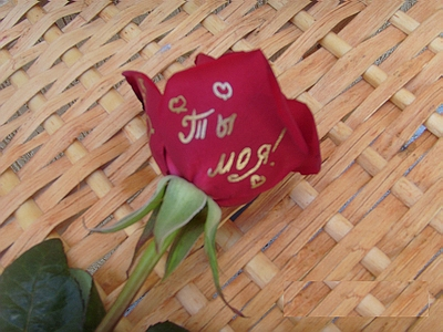 Где можно купить цветы.
