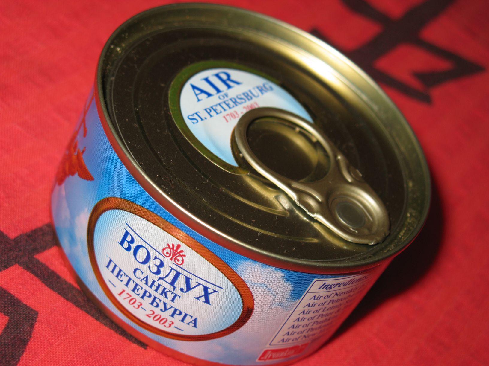 открытия фирмы в москве