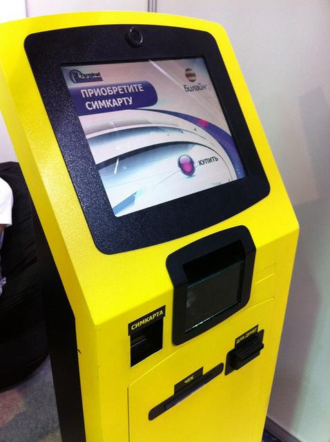терминал по продаже сим-карт
