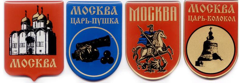 3 оборудование используемое при изготовлении сувенирных магнитов