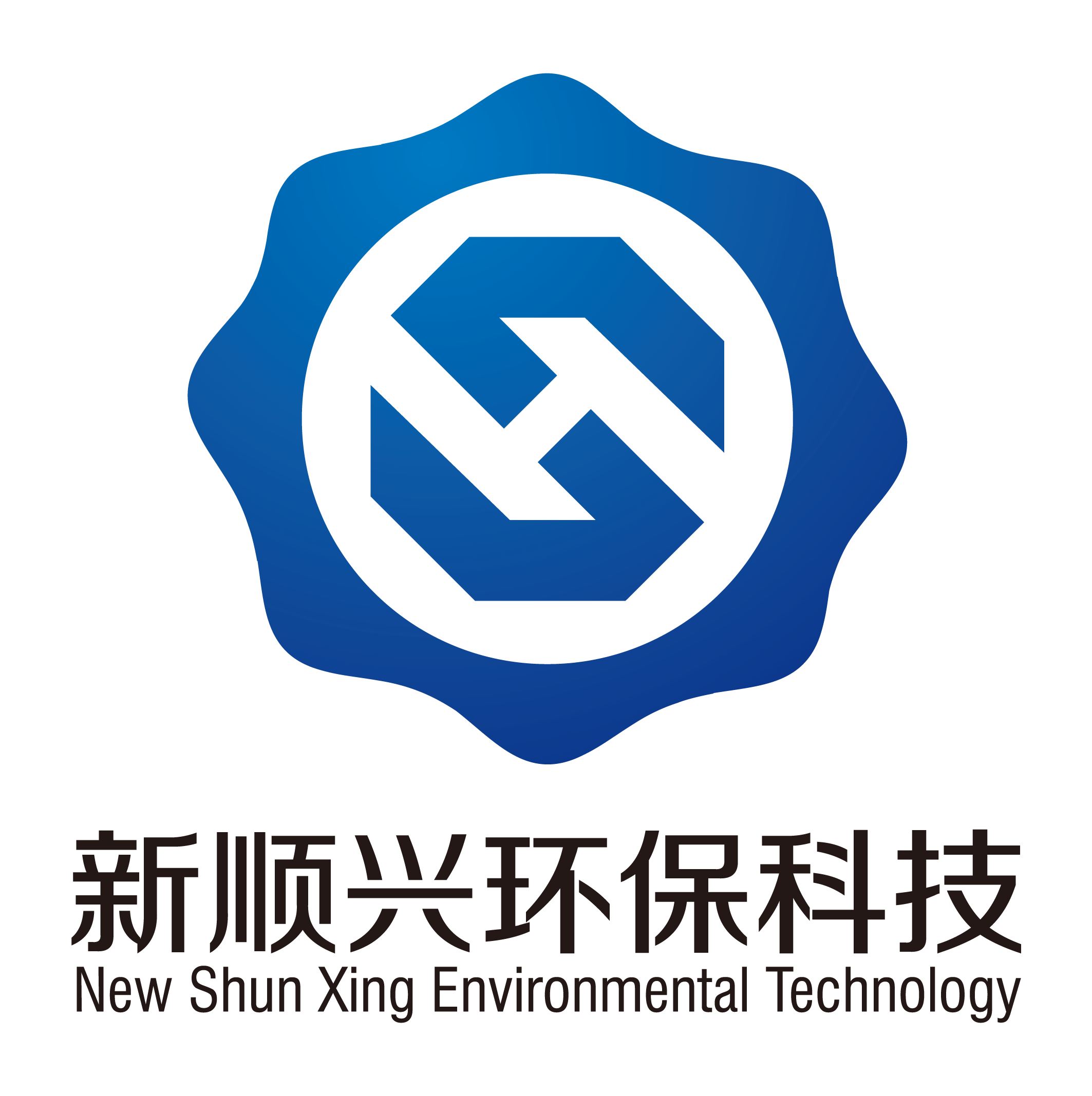 Логотип компании QINGDAO NEW SHUNXING ENVIRONMENTAL PROTECTION & TEC. CO.,LTD