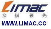 Логотип компании Tianjin LIMAC Technology Co., Ltd.