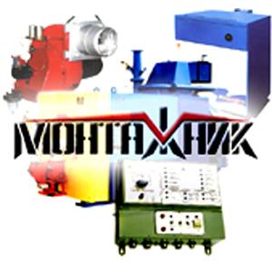 ремонт горного оборудования в Хабаровск