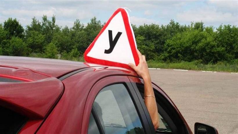 Как открыть автошколу с нуля   бизнес план