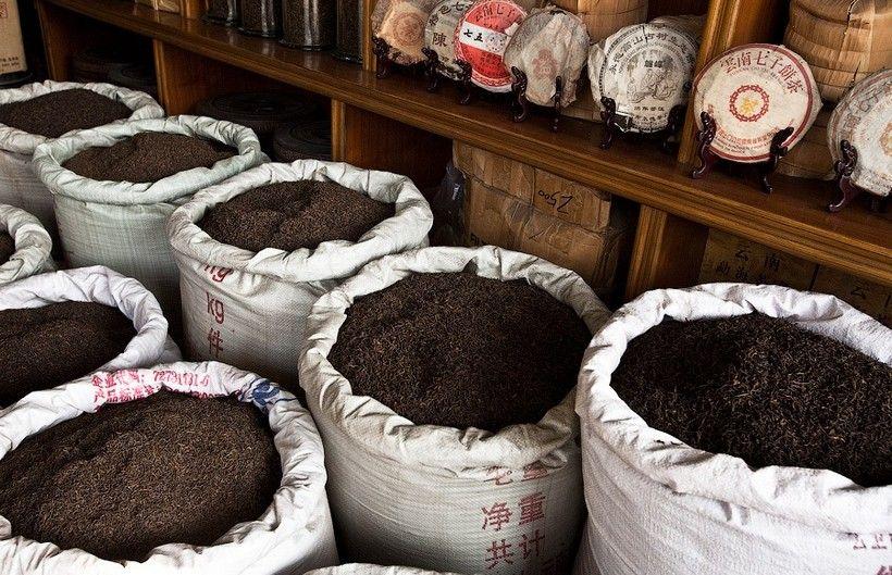 Реклама и маркетинг точки по продаже трав бад и чая